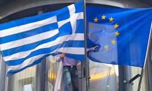 ECB quyết định không nâng mức thanh khoản cho Hy Lạp