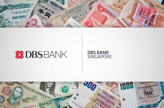 Dbs bank forex